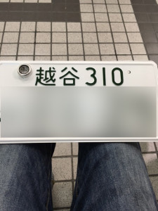 IMG_1089